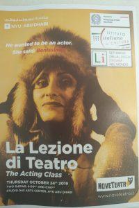 """Locandina de """"La lezione di teatro"""""""