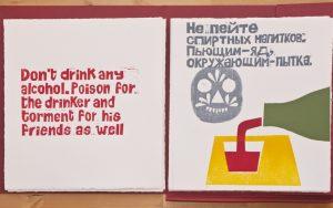 """SANPLAKAT, 2018. V. MAJAKOVSKIJ.  Cartella di stampe con 20 incisioni (illustrazioni, testo originale russo e traduzione in inglese). Edizione in 10 copie diverse per dimensioni, tipo di carta e presentazione finale: 5 su carta Perla confezionata con """"tote bag"""", 3 su carta Khadi Himalaya, 2 su carta Hahnemühle. In foto, una pagina tratta dalla variante """"Hahnemühle""""."""